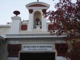 Μονή Λαζαριστών - Lazaristes Catholic Church