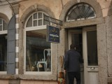Tsepelo Antiques and Crafts - Τσεπέλο παλαιοπωλείο