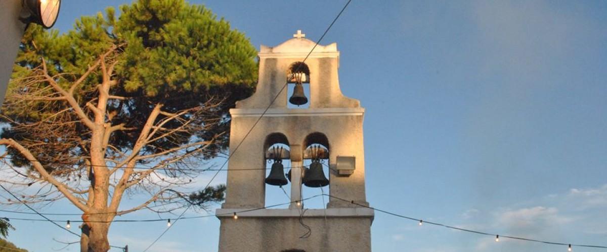 Ο Άγιος Νικόλαος - Saint Nicholas church