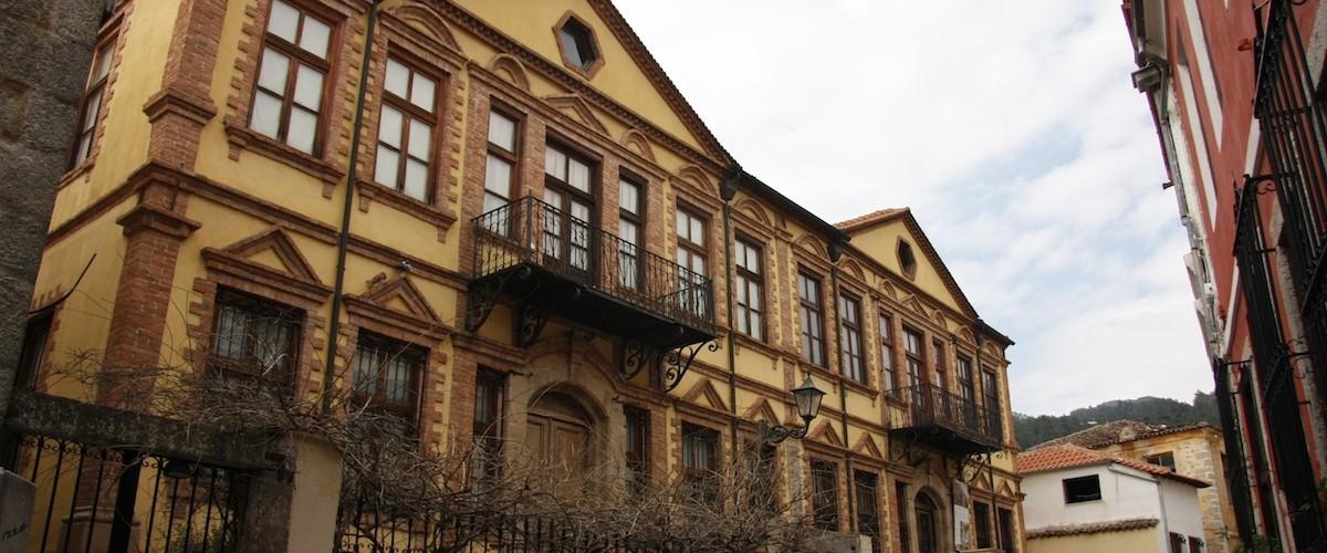 The Folklore museum of Xanthe - Το Λαογραφικό Μουσείο της Ξάνθης