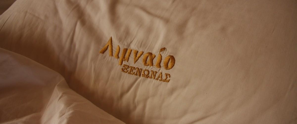 Μαλακά και πεντακάθαρα - Soft and clean linen for us.