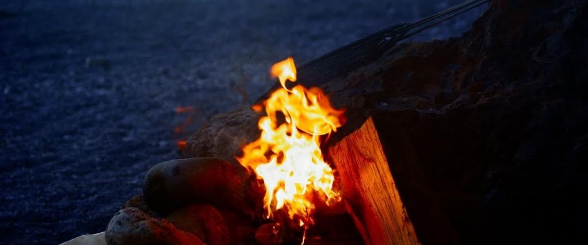 Φωτιά για ψήσιμο